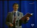 С.Альтов - Дорожное происшествие Комната смеха 2007-05-27