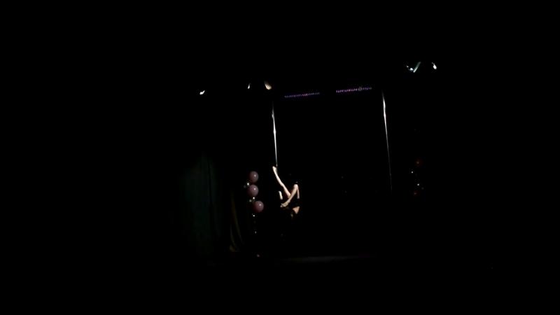 STUDIO 64. Отчетный концерт. Фортунатова Полина. Pole dance.Хореограф Федосеева Екатерина