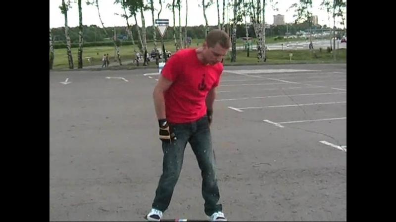 Пампинг скейт