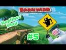 Kuplinov Play – Barnyard – Цыплячий бейсбол! 5