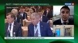 Новости на «Россия 24»  •  Замглавы