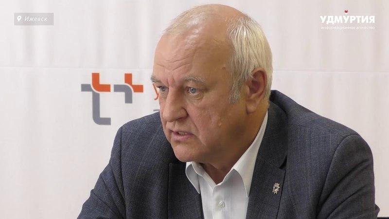 Предприятия группы «Т Плюс» в Удмуртии успешно завершили отопительный сезон 2017-2018