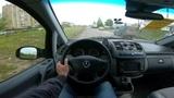2008 Mercedes-Benz Viano 2.2 CDI POV Test Drive