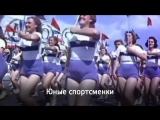 Советский спорт с вами!