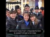 Дикая история из Нижнего Новгорода.