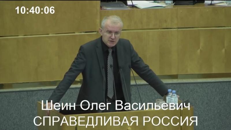 Пенсионную реформу могут не принять! Новости из Госдумы! » Freewka.com - Смотреть онлайн в хорощем качестве