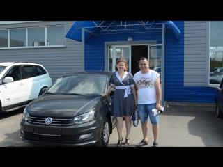 Юлия, Игорь и их новый Volkswagen Polo