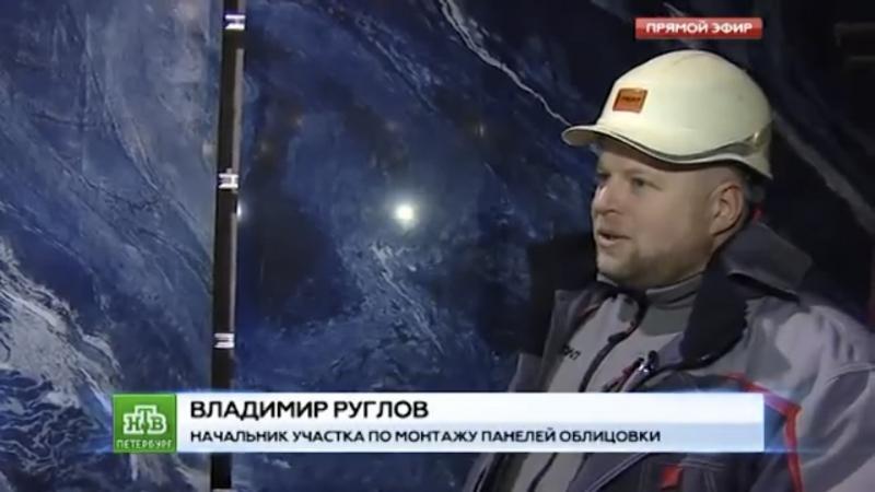 Металлокерамические панели ХАРДВОЛЛ в метро!