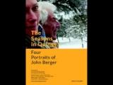 the seasons in quincyВремена года в Кенси 4 портрета Джона Берджера 2016