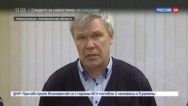 Новости на Россия 24 • Есаульская к заблокированным шахтерам роют 13-метровый штрек