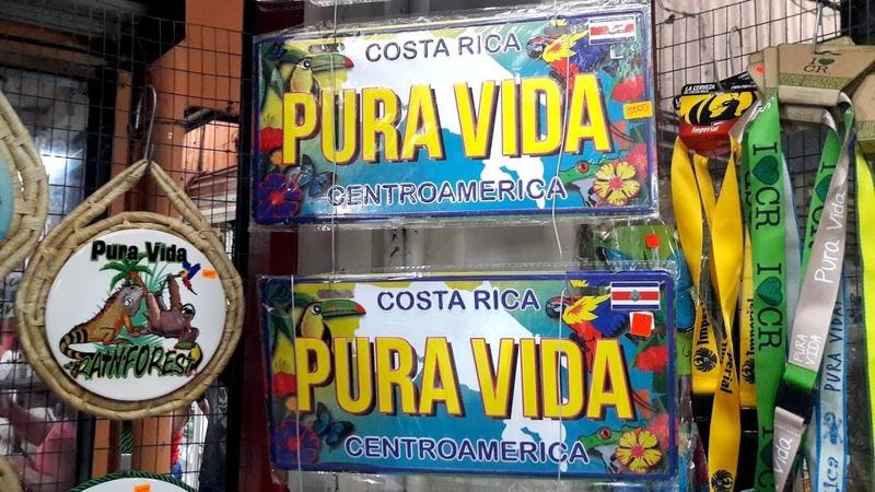Секрет стиля жизни PURA VIDA / Почему мне нравится КОСТА РИКА?