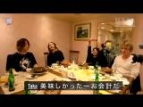 ONE OK ROCK Live&Documentary in TAIWAN 2018 (2)