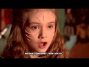 """Doctor Who. The Rings Of Akhaten Song """"Wake up"""". Rus subtitles and voice.."""