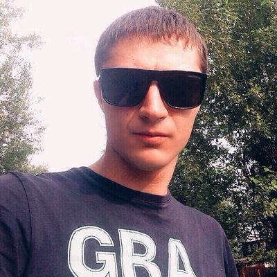 Артём Гойдин
