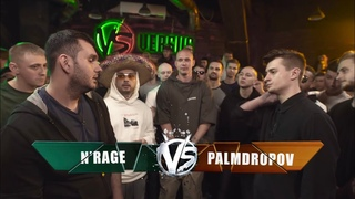 VERSUS: FRESH BLOOD 4 (Nrage VS Palmdropov) Этап 2