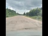 Лунная дорога на въезде в Борисоглеб со стороны Вощажниково