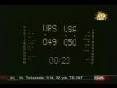 СССР-США - баскетбол, Мюнхен 1972, финал, Олимпиада
