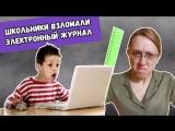 Дима Бикбаев. ХайпNews. Эпизод 45