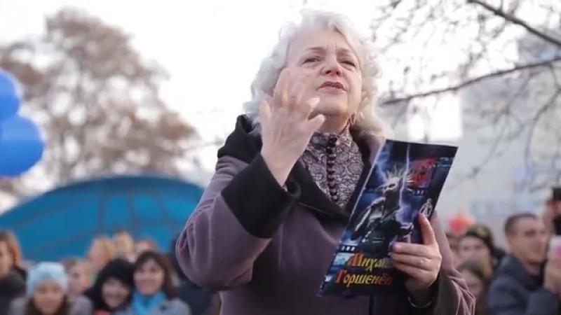 памяти Миши Горшенёва...