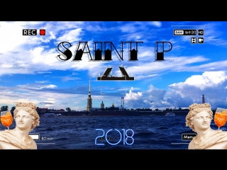 Saint P. 2018