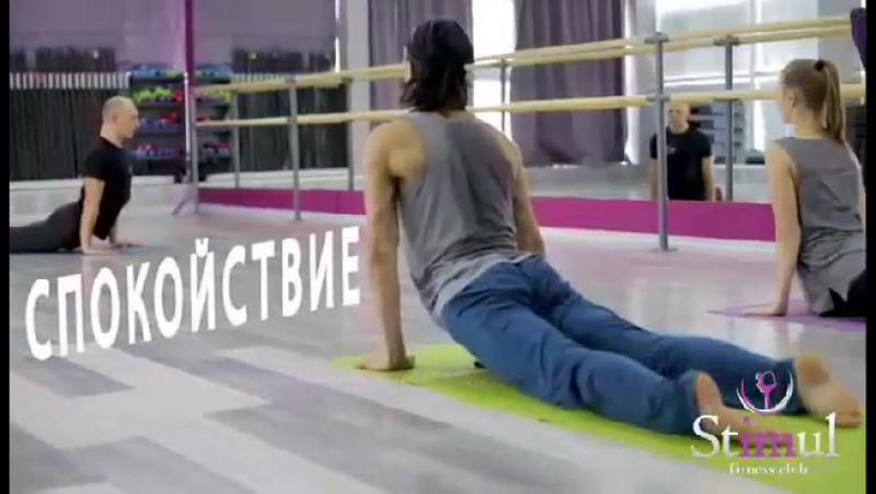 YOGA I N s t r u c T O R ☑ Александр Бурак