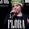 Flora Bichakhchyan live/ NEW BAR /9 февраля 2018