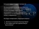 ВП СССР Как и для чего писания делаются священными 8 июля 2016 г