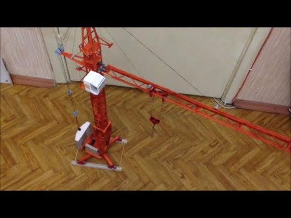 Модель башенного крана КБ 408 21 или SMK 10 200 Model Tower crane assembly