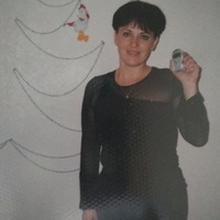 Татьяна Догбаева