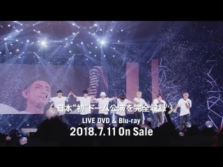 DVD & Blu-ray 2017 BTS' LIVE TRILOGY EPISODE III: The Wings in Japan ~Special Edition~ at Kyocera Dome Official Teaser