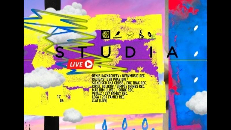 S T U D I A live! Онлайн-трансляция вечеринки! 17/06 Start 15:00