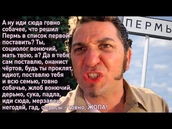 Мурзилки Int. – пародия «Дорогие москвичи» (И. Дунаевский)