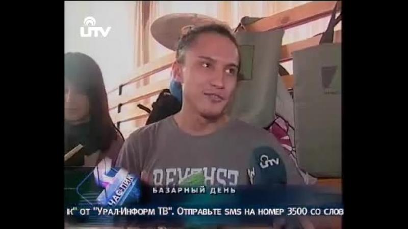 Репортаж на UTV с Базарного дня 26,27 декабря в баре Mmay . Я там участвовала :)