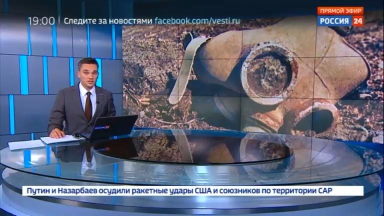 Новости на Россия 24 Боевики производили химическое оружие в сирийской Думе заявили российские военные