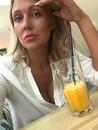 Лена Иванова фото #21