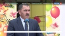 Новости на Россия 24 В Ингушетии открыли самую большую школу в республике