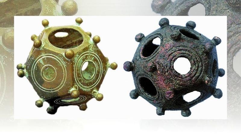 Смотри и думай История 92 Римские додекаэдры Roman dodecahedra