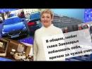 Губернатор Мурманской области. Жизнь на пенсии.