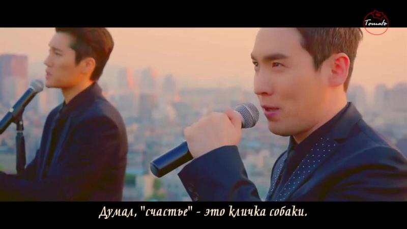 [MV] DUETTO (PAEK INTAE, YOU SEULGI) - Happy / Счастье (Popera ver.)
