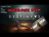 Destiny 2 warlock pvp by Peps (