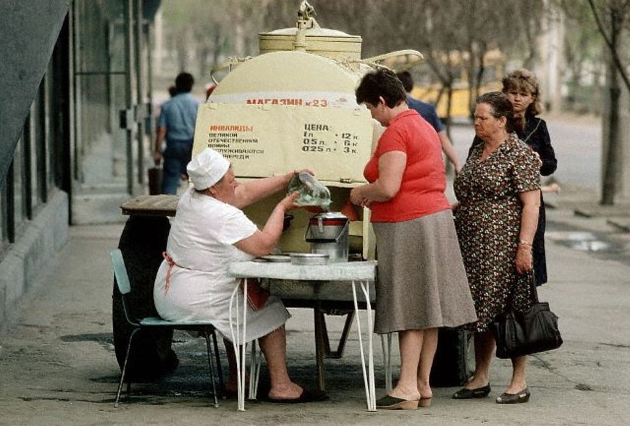 Советское время