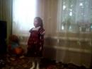Сестрёнка моя любимая