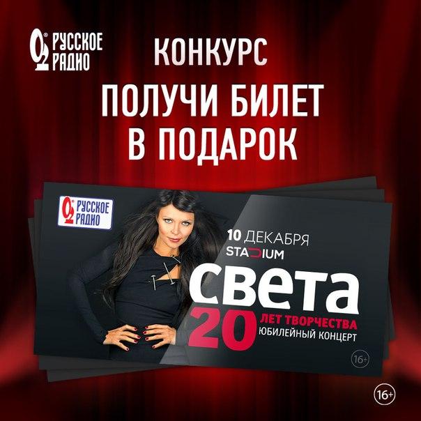 Выиграйте билеты на концерт победителей театр им зуева купить билет