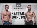 UFC 220 Calvin Kattar vs. Shane Burgos