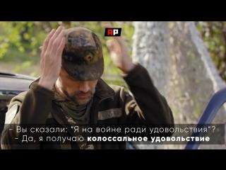 Кто они такие: Актер Пашинин рассказал об удовольствии от войны на Донбассе