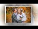 Пример Слайд-Шоу Наша свадьба