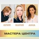 vk.com/market-17305950?w=product-17305950_339695