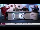 Реакция ведущих в прямом эфире...до слез. Как детям запрещают ходить на митинги Навального