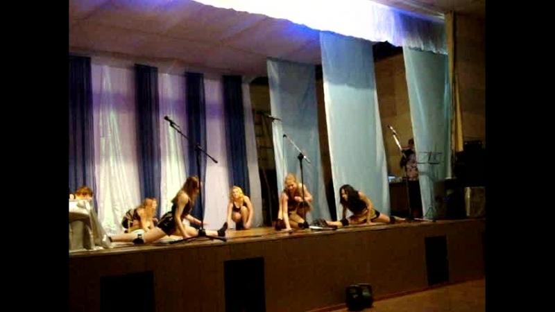 Пульс танец амазонок 2009г