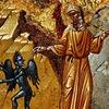 Православие и Психология